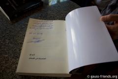 2019.06.02 Arabische Buchausstellung